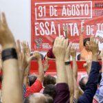 Bancários deflagram estado de greve em Pernambuco